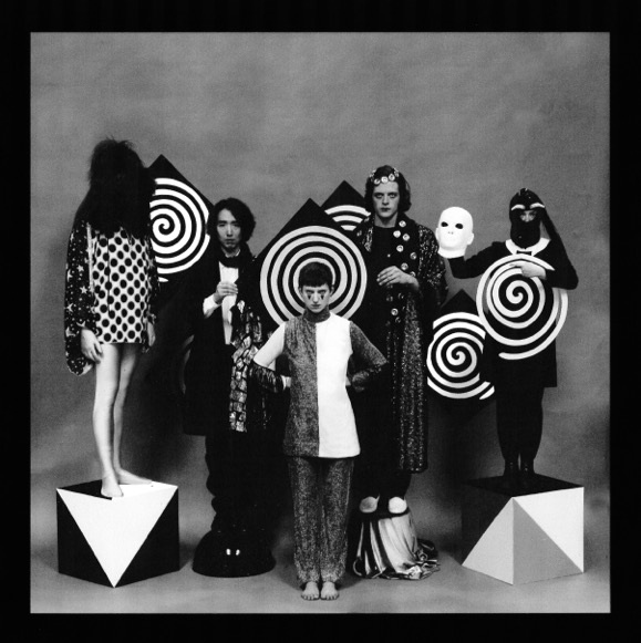 Vanishing-Twin